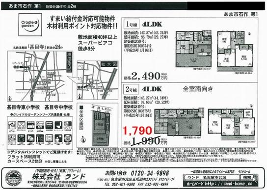 ファイル 775-1.jpg