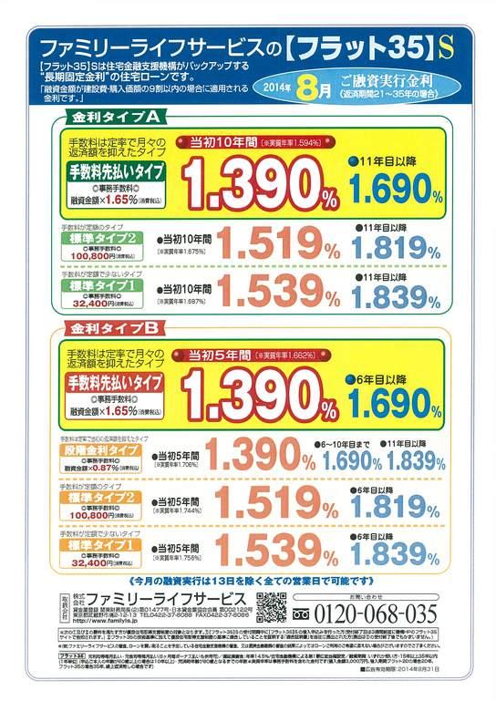 ファイル 790-1.jpg