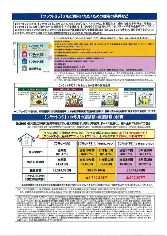 ファイル 831-2.jpg
