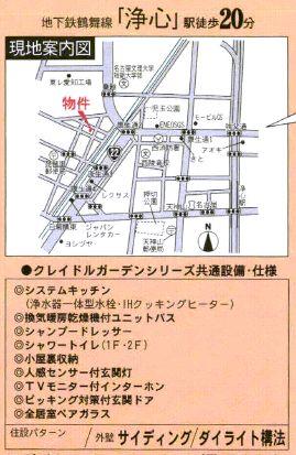 ファイル 226-10.jpg