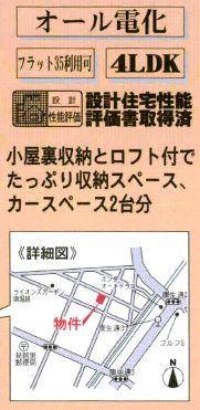 ファイル 226-11.jpg