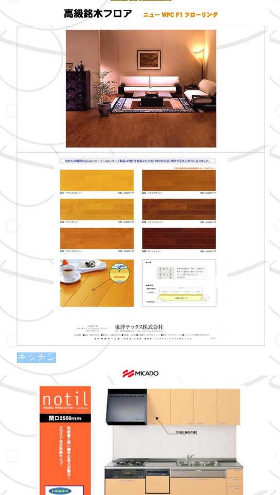 ファイル 23-10.jpg