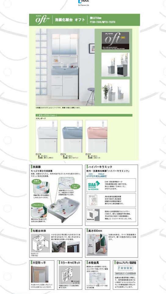 ファイル 23-13.jpg