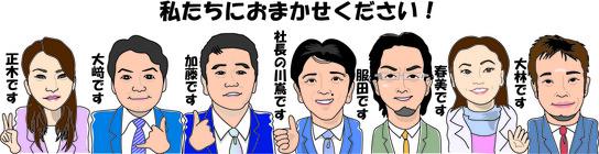 ファイル 33-1.jpg
