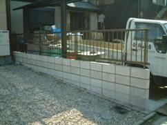 駐車場に境界ブロック+フェンス 名古屋市中村区 S様邸