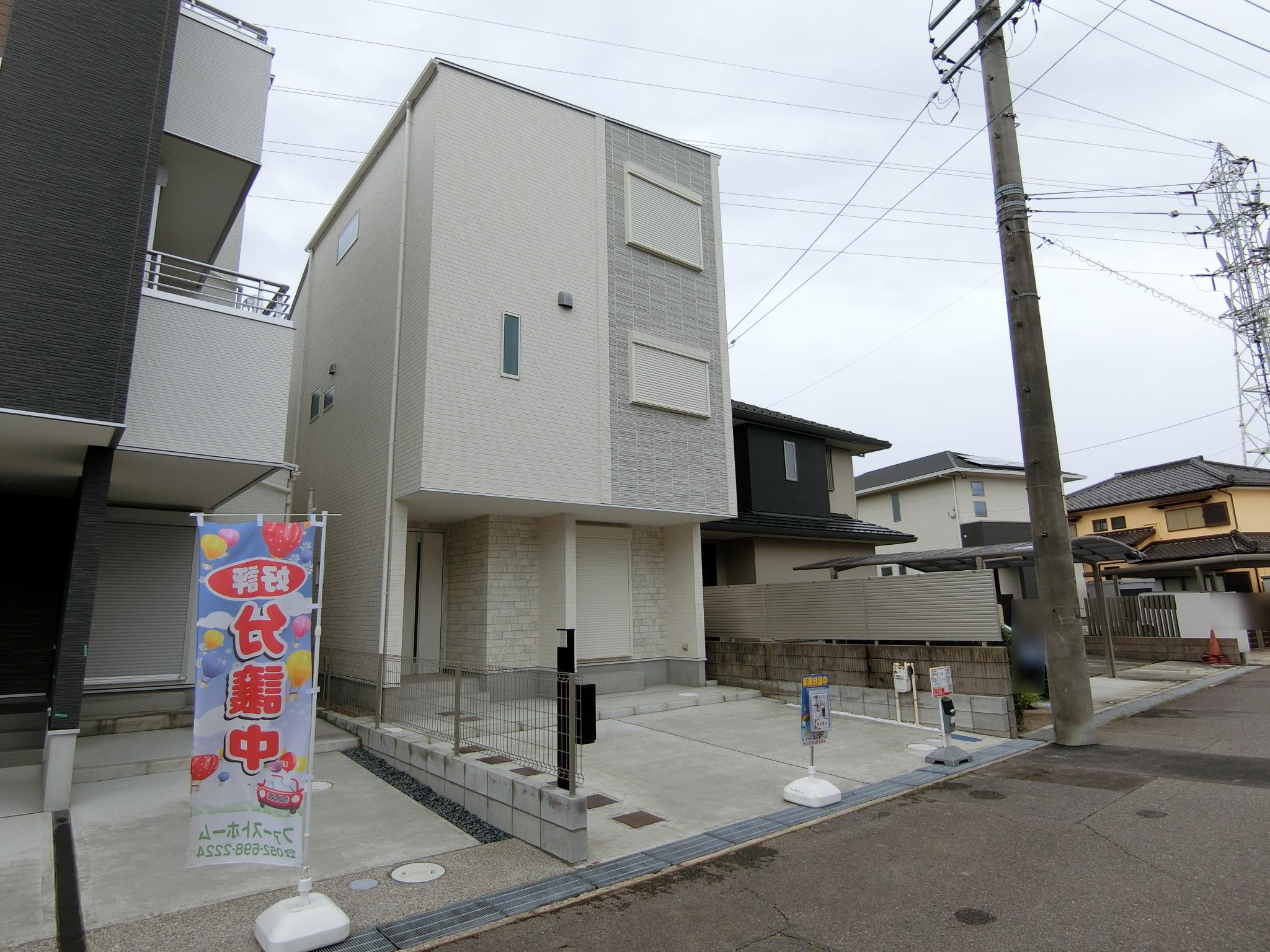 【北区のランド】勝川駅・惣中の家 2号棟